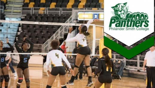 Philander Smith College looks to continue its steady climb up the GCAC standings in 2015.